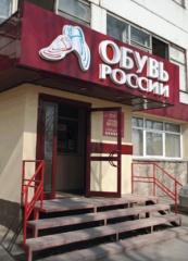 Obuv Rossii creates a science center