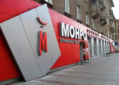 Monroe opened in Yaroslavl