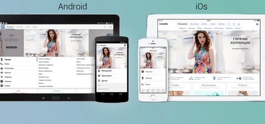 Lamoda has developed a tablet app