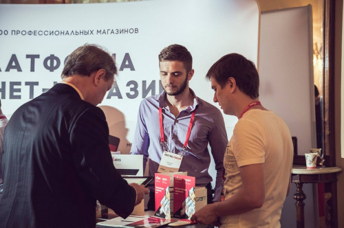 8-th Forum of online trading in Moscow