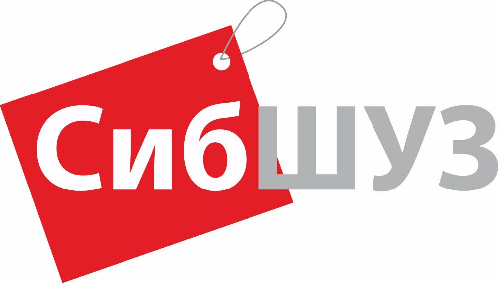 SibShuz Spring-2016 exhibition will be held in Novosibirsk in March