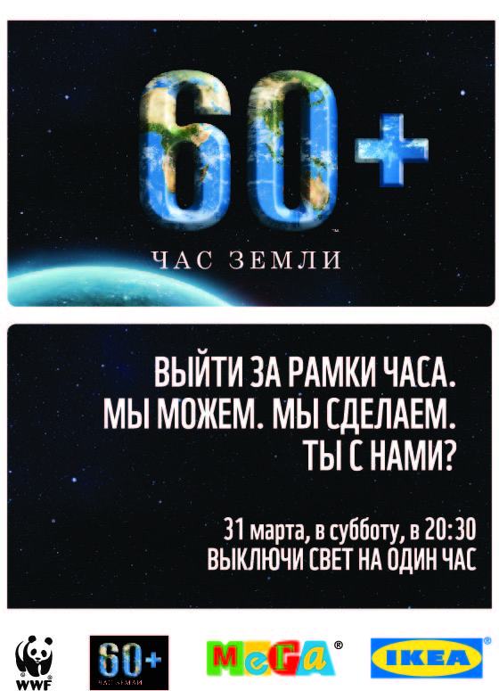 Earth_ hour.jpg