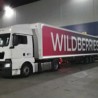 Wildberries entered the markets of France, Italy and Spain