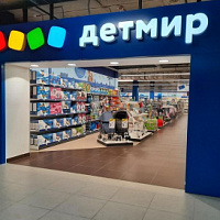 New Detmir stores opened in Belarus