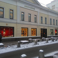 Louis Vuitton became the owner of the store in Stoleshnikov