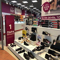 Sales of footwear in Russia for the year decreased by 15%