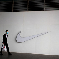 Nike stores in several countries will be temporarily closed