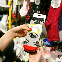 OR GROUP sees significant growth in socks sales on the Westfalika platform