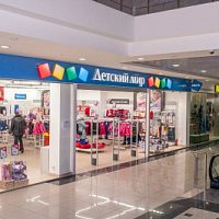 Detsky Mir Group opened a new store in Moscow