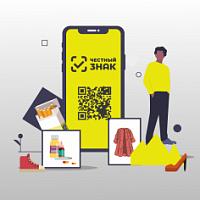 CRPT ha desarrollado una nueva aplicación para trabajar con productos etiquetados