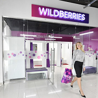 Wildberries verkauften am Black Friday Waren im Wert von 35 Milliarden Rubel.