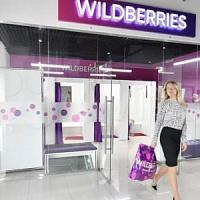 Wildberries nota un aumento della domanda di beni di produzione nazionale