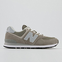 New Balance celebrates Gray Day again with limited edition