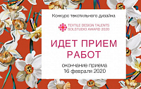 Textile Design Talents Textile Design Competition Announced In Russia