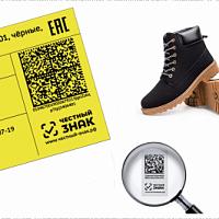 Più di 2,46 miliardi di articoli di merci sono etichettati nel settore delle calzature