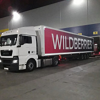 Wildberries opens 3500 new jobs during the crisis
