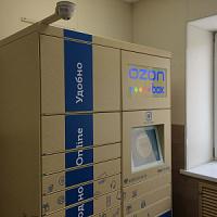 Ozon no longer uses affiliate posts