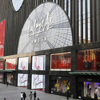 Galeries Lafayette opens its third store in China