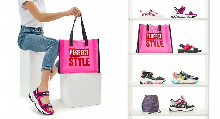 Analpa wählte Trendfarben für die Frühjahr-Sommer'20-Kollektion