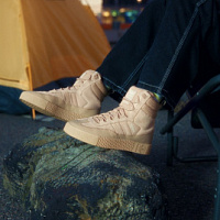 """Adidas Originals has released new models of sneakers """"for the winter"""""""
