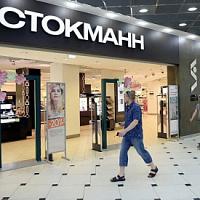 Stockmann aprirà in formato mini a Mosca