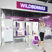 Wildberries introduces free delivery of orders throughout Russia
