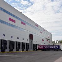 Wildberries costruirà un centro di distribuzione nella regione di Ryazan