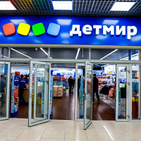 Detsky Mir Group has opened the eighth Detmir store in Belarus