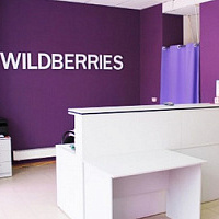 Wildberries entered the Ukrainian market
