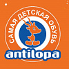 Antelope, the legendary brand of children's shoes, will take part in the next industry exhibitions