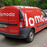 Lamoda ha aumentato del 60% la portata della sua rete logistica in Russia e nella CSI
