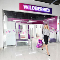 Wildberries increased its turnover in April-June 2020 more than doubled