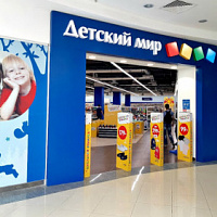 In Detsky Mir Group CEO will be replaced