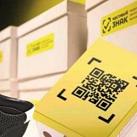 """""""Signo honesto"""": en 2021, se incautaron casi 600 mil pares de zapatos sin marcar"""