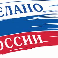La vetrina online delle merci russe apparirà su Amazon