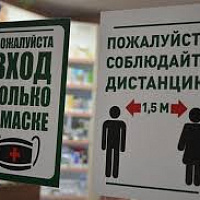 In the capital's shopping centers began to fine visitors without masks