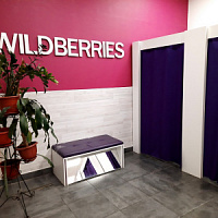 Wildberries turnover in Q3 2021 grew by 101%