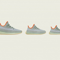 New adidas + Kanye West silhouette comes out - Yeezy Boost 350 V2 Desert Sage