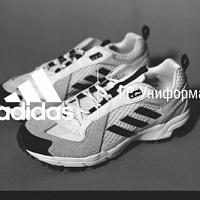 Gosha Rubchinskiy x adidas han lanzado una nueva serie de zapatillas