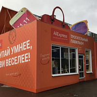 AliExpress Russia is going to nullify the commission for Russian sellers