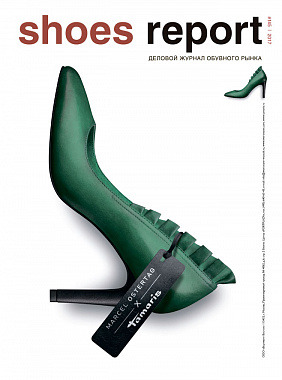 Revista ShoesReport №145