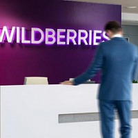 Wildberries and Otkritie Bank launch an online lending service for their suppliers