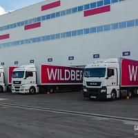 Wildberries costruirà un nuovo centro di distribuzione nella regione di Vladimir