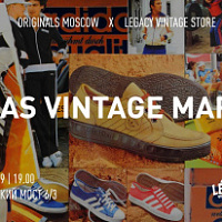 adidas Originals will hold a vintage market in Moscow