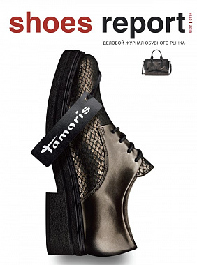 Revista ShoesReport №135