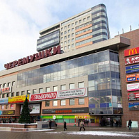 "Capital shopping center ""Cheryomushki"" was closed for non-compliance with antiviral measures"