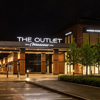 The Outlet Moscow opens in New Riga