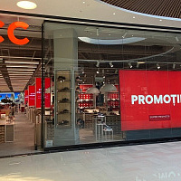 CCC rollt den Einzelhandel in Österreich auf