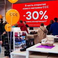 Tamaris eröffnete ein Geschäft in Omsk