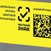 """El 17 de junio, se llevará a cabo un seminario web """"Reetiquetado de sellos pegados incorrectamente en productos etiquetados""""."""